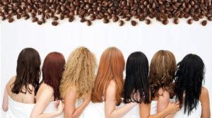 Маски с кофе для разных типов волос