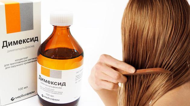Маски от выпадения волос в домашних условиях рецепты с димексидом
