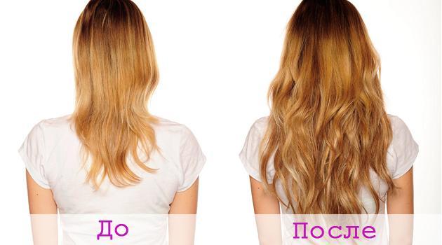 Как сделать волосы густыми: мытьё головы, полезные 91