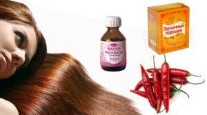 Горчица, перец и репейное масло для волос