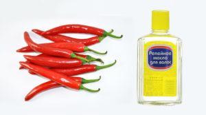 Красный перец и репейное масло