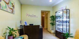 Косметологий салон Эпилсити