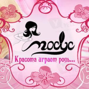 Салон красоты Модус