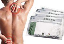 Китайский ортопедический пластер