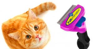 Купить фурминатор для кошек