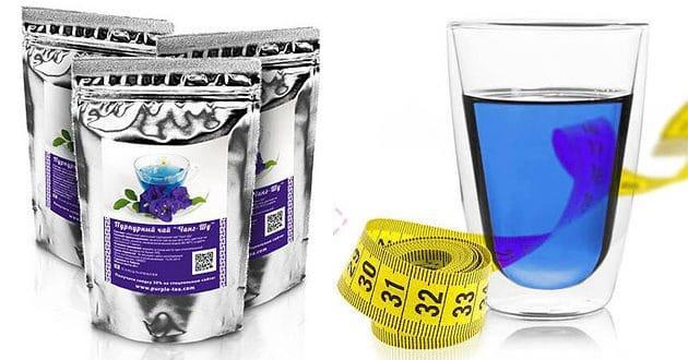 Купить Пурпурный чай
