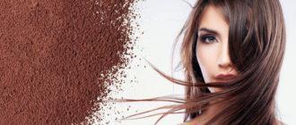 Девушка и какао
