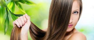 эффективный рост волос