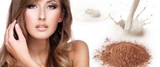 Кефир и какао для волос