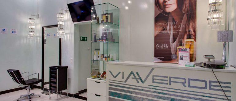 Дом красоты Viaverde
