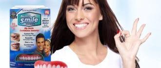 Perfect Smile Veneers отзывы